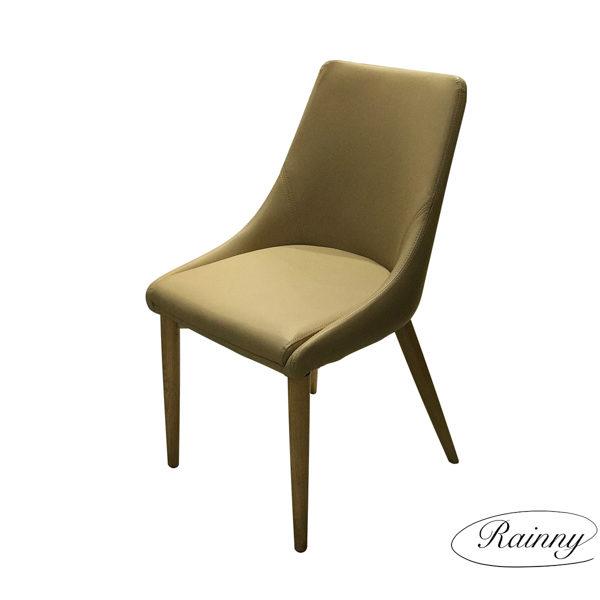Chair 3503-1