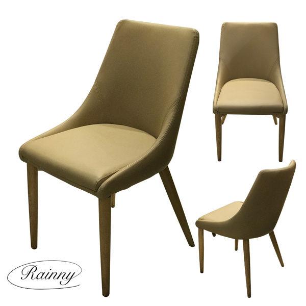 Chair 3503-4