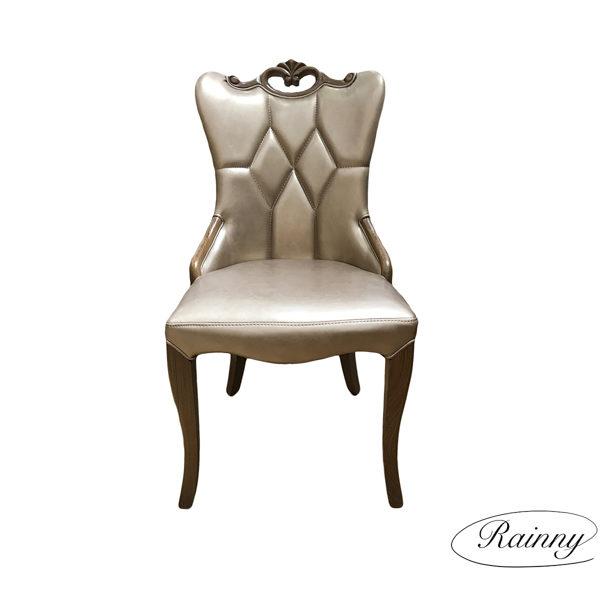 Chair 6801-2
