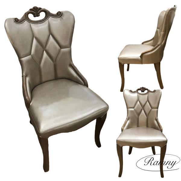 Chair 6801-5