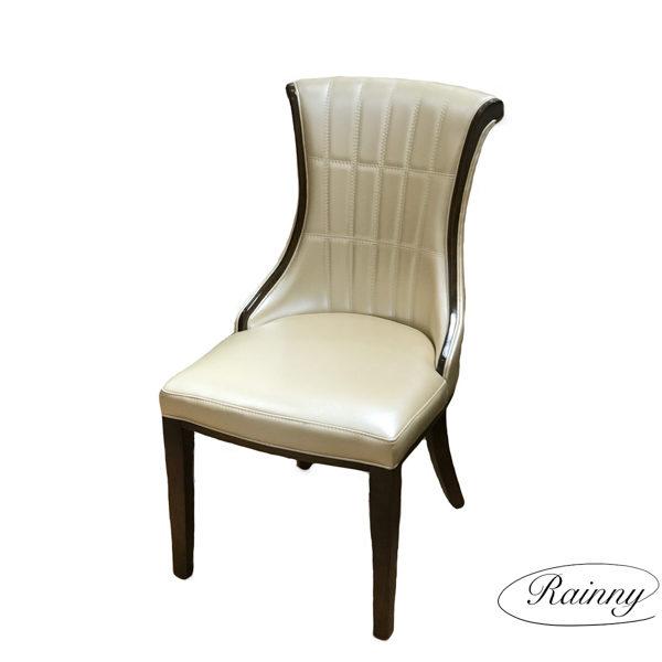 Chair 7023-1