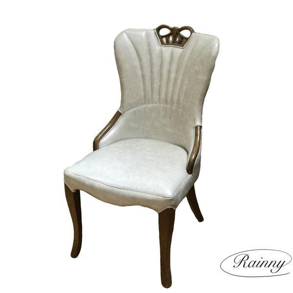 Chair 812-1