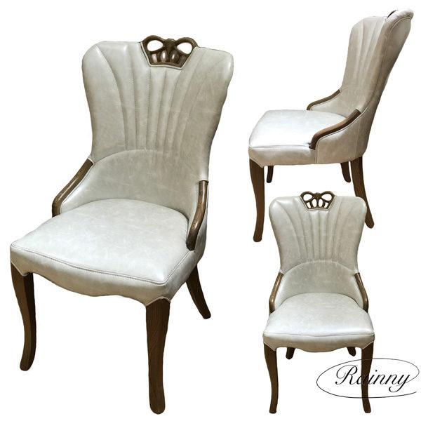 chair 812-4