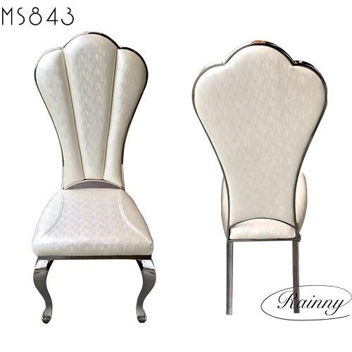 chair MC 843-1