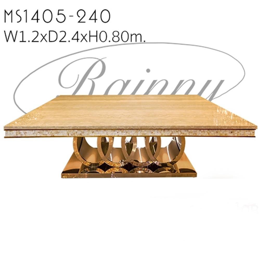 MS 1405-2.4-1