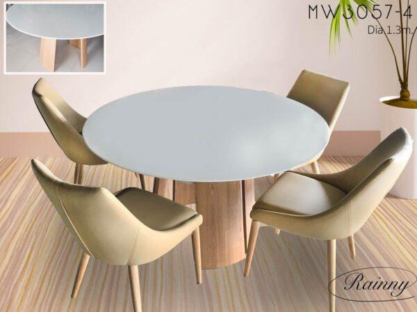dining MW 3057-5